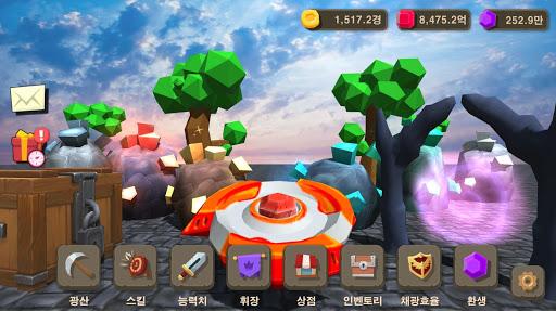 팽이로 보석캐기 4.0.9 screenshots 1
