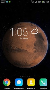 Mars 3D Live Wallpaper Screenshot