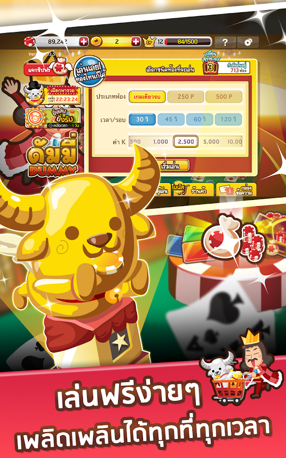 Screenshots of Dummy - Casino Thai for iPhone