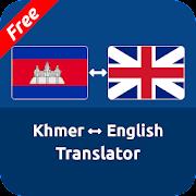 Free Khmer English Translator