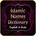 Islamic Names Dictionary APK