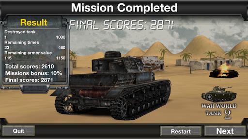 War World Tank 2 1.3.0 screenshots 6