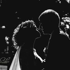Wedding photographer Aleksandra Lobashova (Lobashovafoto). Photo of 27.08.2017