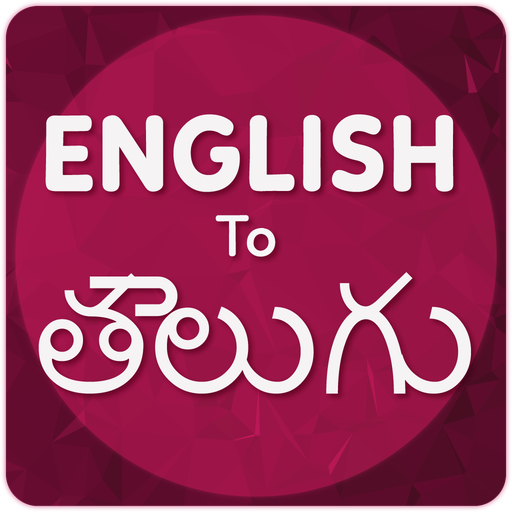 English To Telugu Translator – Apps on Google Play