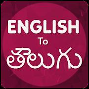 English To Telugu Translator