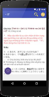 JLPT N2 - Luyện Thi N2 (Ngữ Pháp, Kanji, Từ Vựng) - náhled