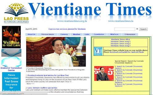 Vientiane Times- screenshot thumbnail