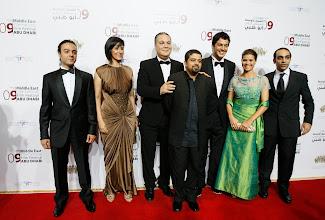 Photo: Ahmad Abdalla with the cast and crew of Heliopolis in Abu Dhabi film festival 2009.