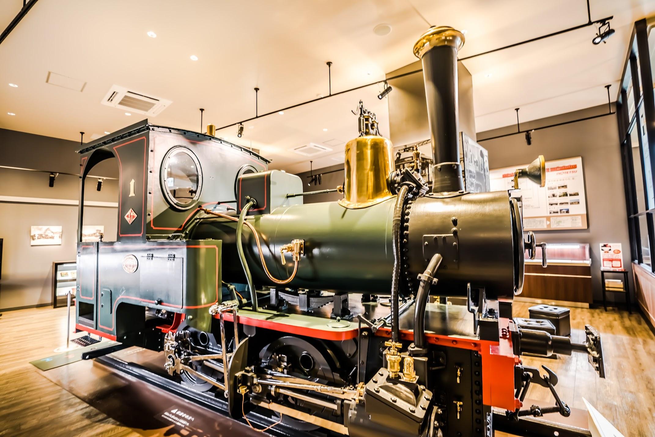 Botchan train Museum2