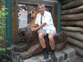 Photo: Az állatkerben