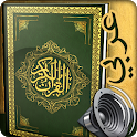 القرآن العظيم كامل بدون انترنت (صوت) icon
