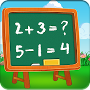 Kids Math Game : Add Subtract Multiplication Free‏
