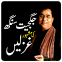 Ghazals of Jagjit Singh icon