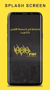 FM888 - náhled