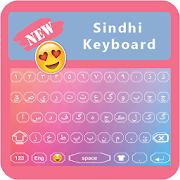 Sindhi Keyboard App