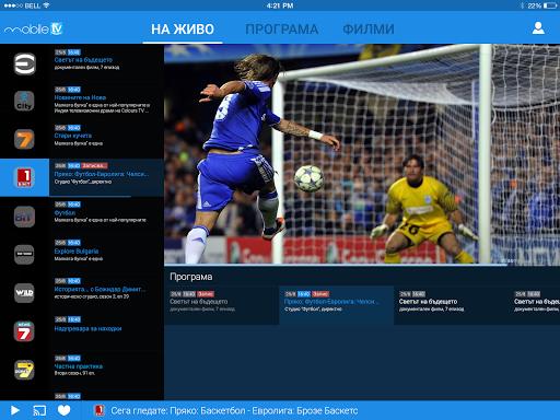 Mobile HDTV 1.0-beta2 screenshots 1