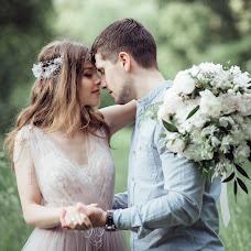 Wedding photographer Igor Melishenko (i-photo). Photo of 07.06.2016