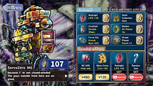 VULCAN 3055  captures d'écran 5