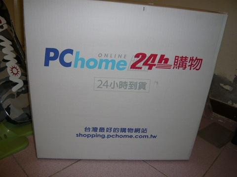 P1000367