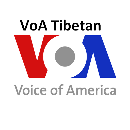 VoA Tibetan News: captura de tela