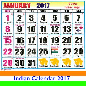 Indian Calendar 2017 apk