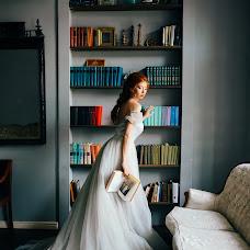 Wedding photographer Lyudmila Dobrovolskaya (Lusy). Photo of 05.09.2017
