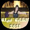 com.andromo.dev583642.app721941