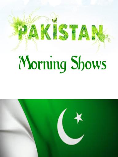 Pakistani Morning Shows Tube