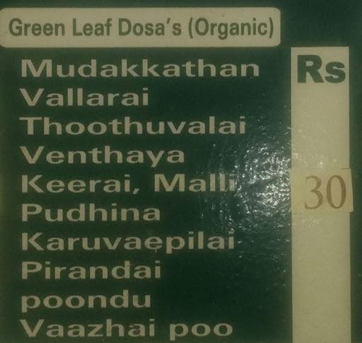 Madurai Sri Bhavan menu 2