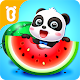 Baby Panda's Fruit Farm - Apple Family Android apk