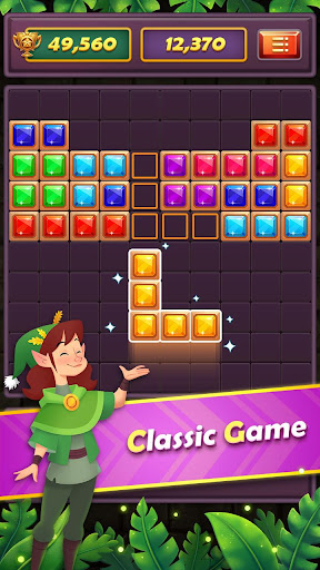 Block Puzzle Gem: Jewel Blast 2020 screenshots 4