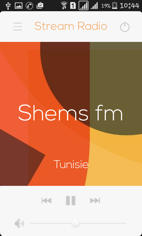Radio Tunisia, Tunisian radios- screenshot