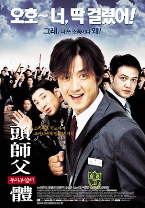 Download film drama jepang kiss that kills + subtitle indonesia (2018).