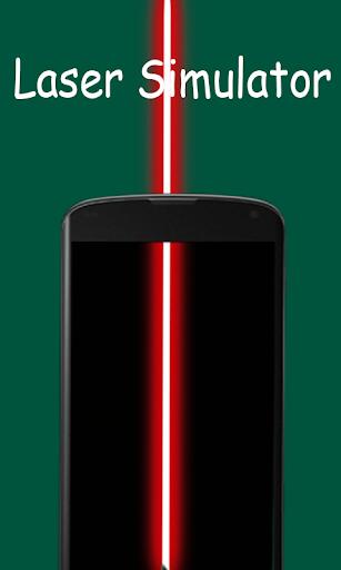 激光模拟器