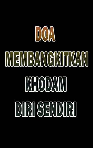 Amalan Doa Memanggil Khodam, 5.1.11 screenshots 2