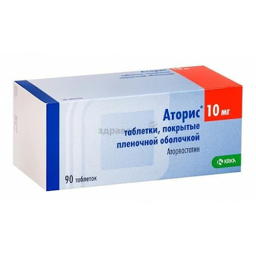 Аторис таблетки п.п.о. 10мг 90 шт.