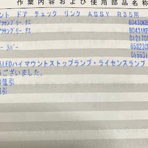 スカイラインGT-R BNR34のカスタム事例画像 ackyさんの2020年07月14日18:53の投稿
