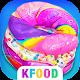 Sweet Trendy Desserts: Birthday Cake Foods (game)