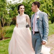 Wedding photographer Elena Pomogaeva (elenapomogaeva). Photo of 14.07.2017