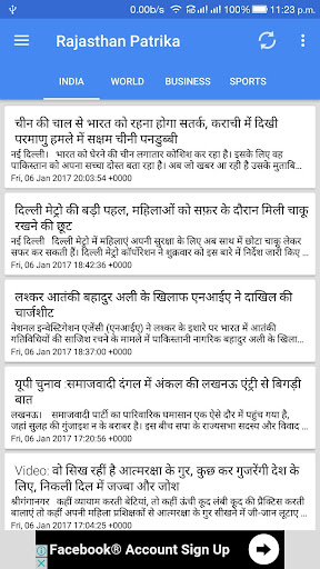 Download Rajasthan Patrika Hindi News Google Play softwares