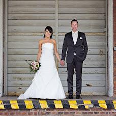 Hochzeitsfotograf Stella und Uwe Bethmann (bethmann). Foto vom 15.02.2014