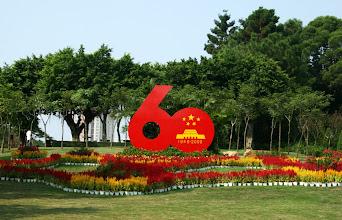 Photo: Kiina 60-vuotta