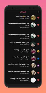 Download فرفشتايم - مجتمع عربي يجمع محبي الفرفشة والضحك For PC Windows and Mac apk screenshot 6