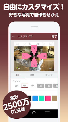 Simeji Japanese keyboard+Emoji  screenshots 1