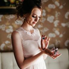 Wedding photographer Ivan Samodurov (samodurov). Photo of 21.01.2018