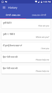Punjabi English Translator - náhled