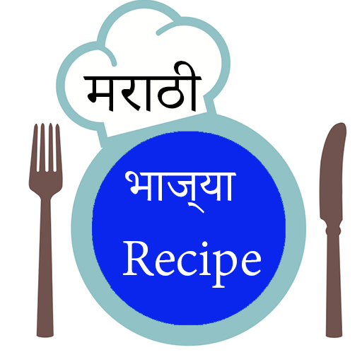 भाज्या Recipe in Marathi