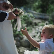 Wedding photographer Kseniya Nenasheva (knenasheva). Photo of 04.10.2016