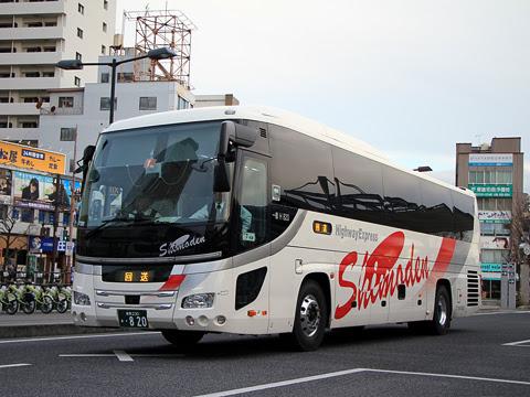 下津井電鉄「ルミナス号」 H820
