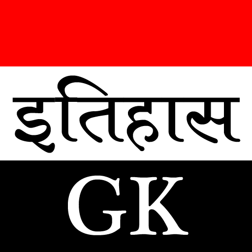 History GK - Apps on Google Play
